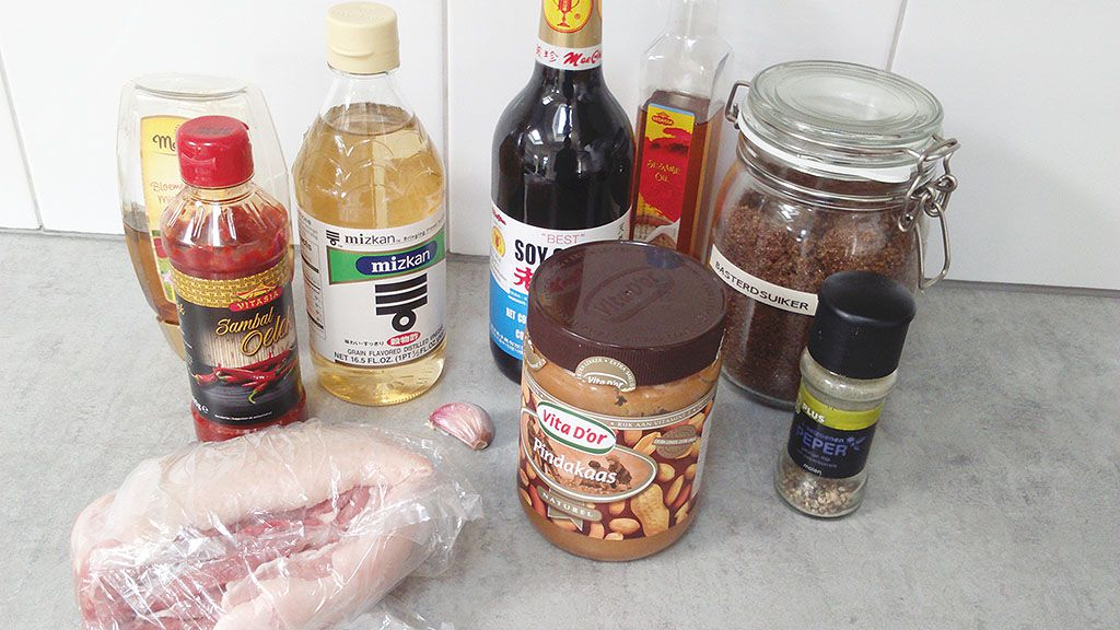 Peanut flavored barbecue pork belly ingredients